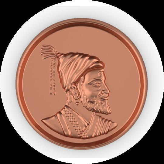 Shivaji Coin