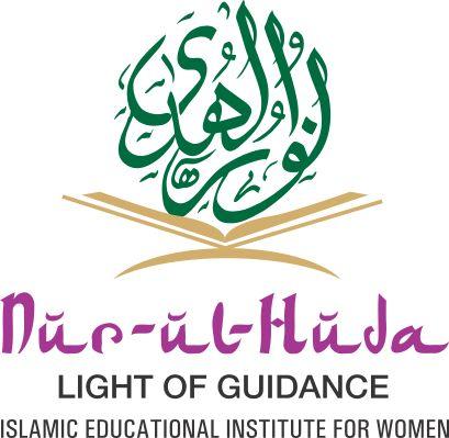 Nur-ul-Huda logo
