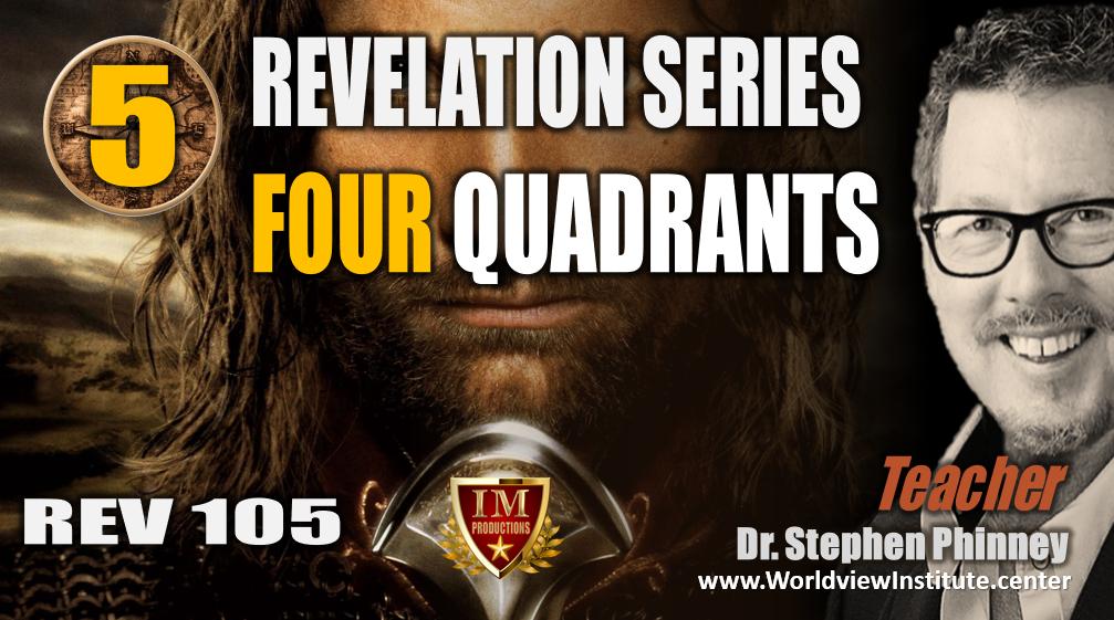 The Four Quads