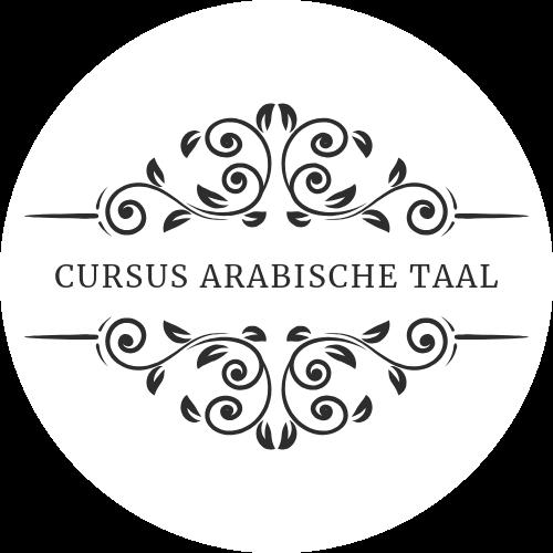 Cursus Arabische Taal