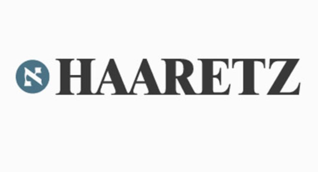Chany Rosengarten Haaretz