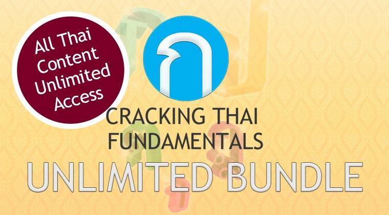 Cracking Thai Unlimited Bundle