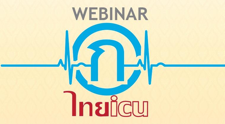 Thai Intensive Care Unit (ICU) - Webinar Sat 23 Feb 2019