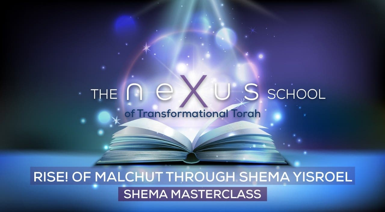 The Intimacy of Shema Masterclass