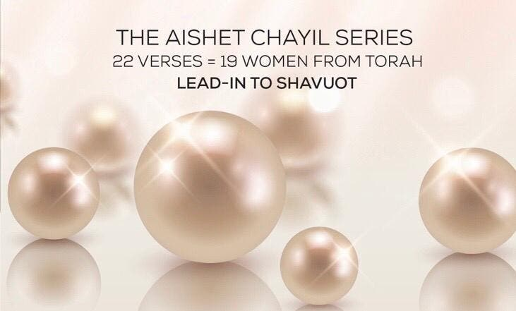 Aishet Chayil