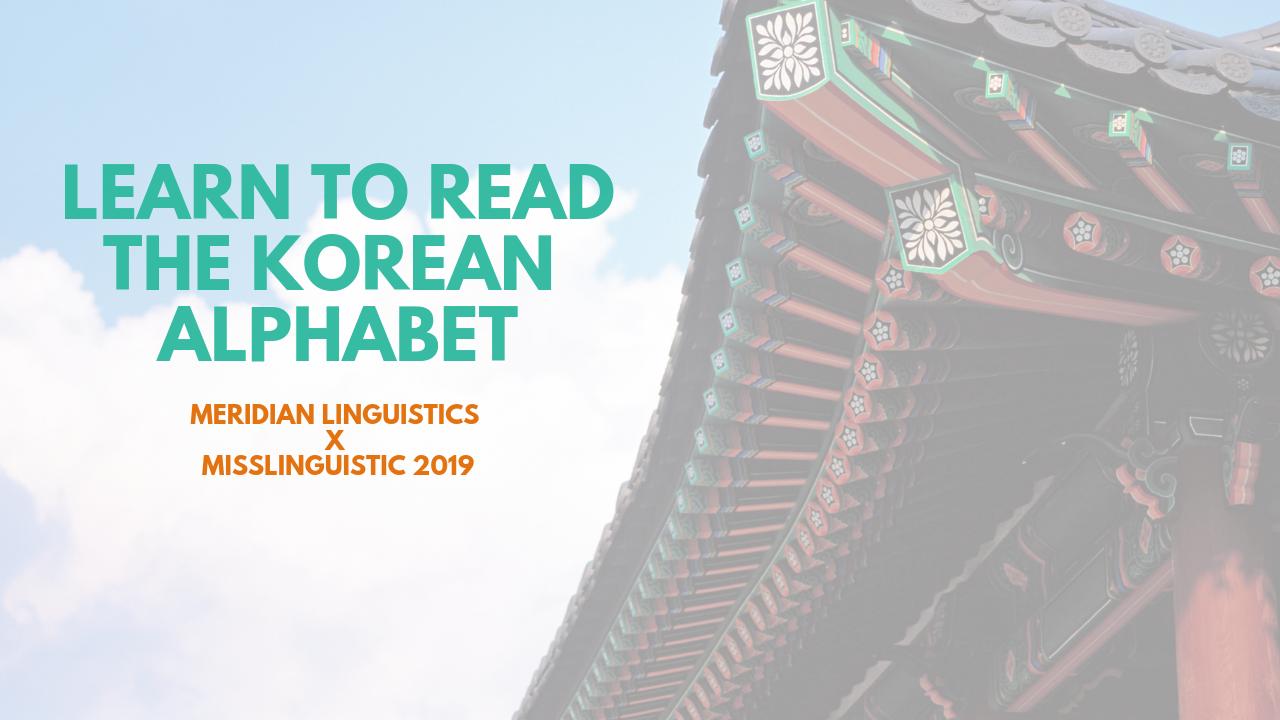 Learn to Read the Korean Alphabet