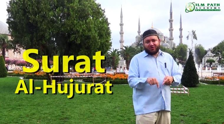 Chambers of Manners: Tafseer Surat Al-Hujurat