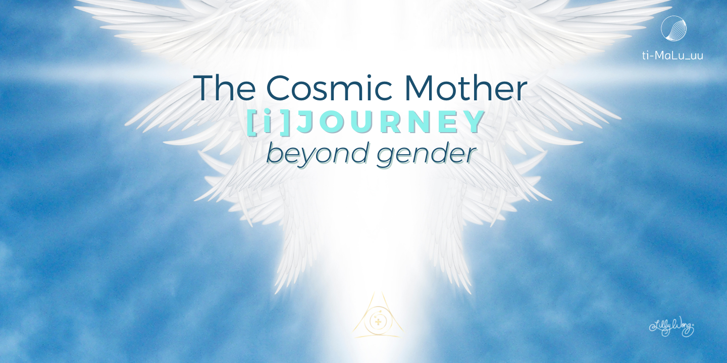 Uli_ame-• | The Cosmic Mother beyond gender...[i]Journey