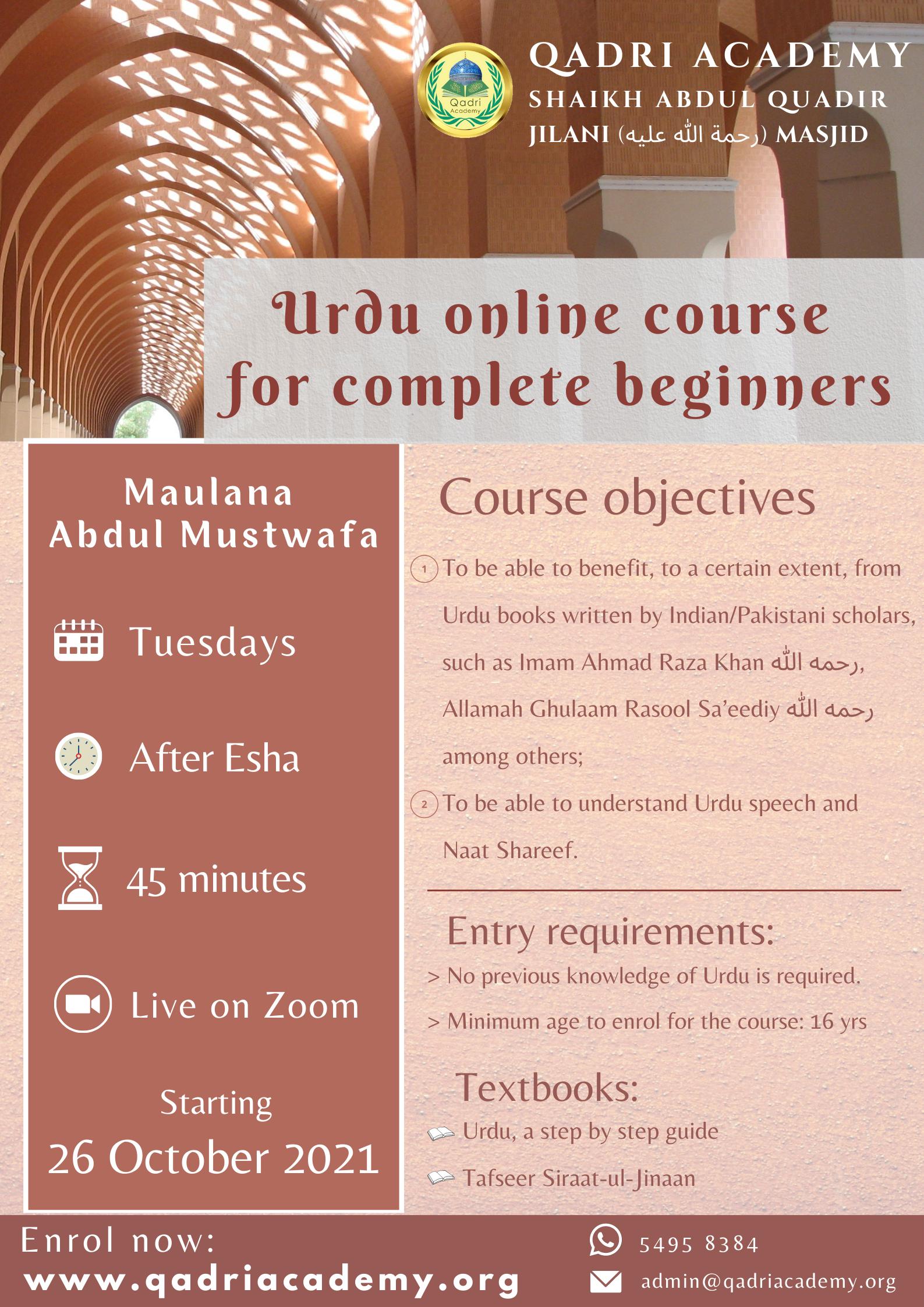 Urdu online course