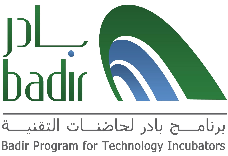 برنامج بادر لحاضنات التقنية