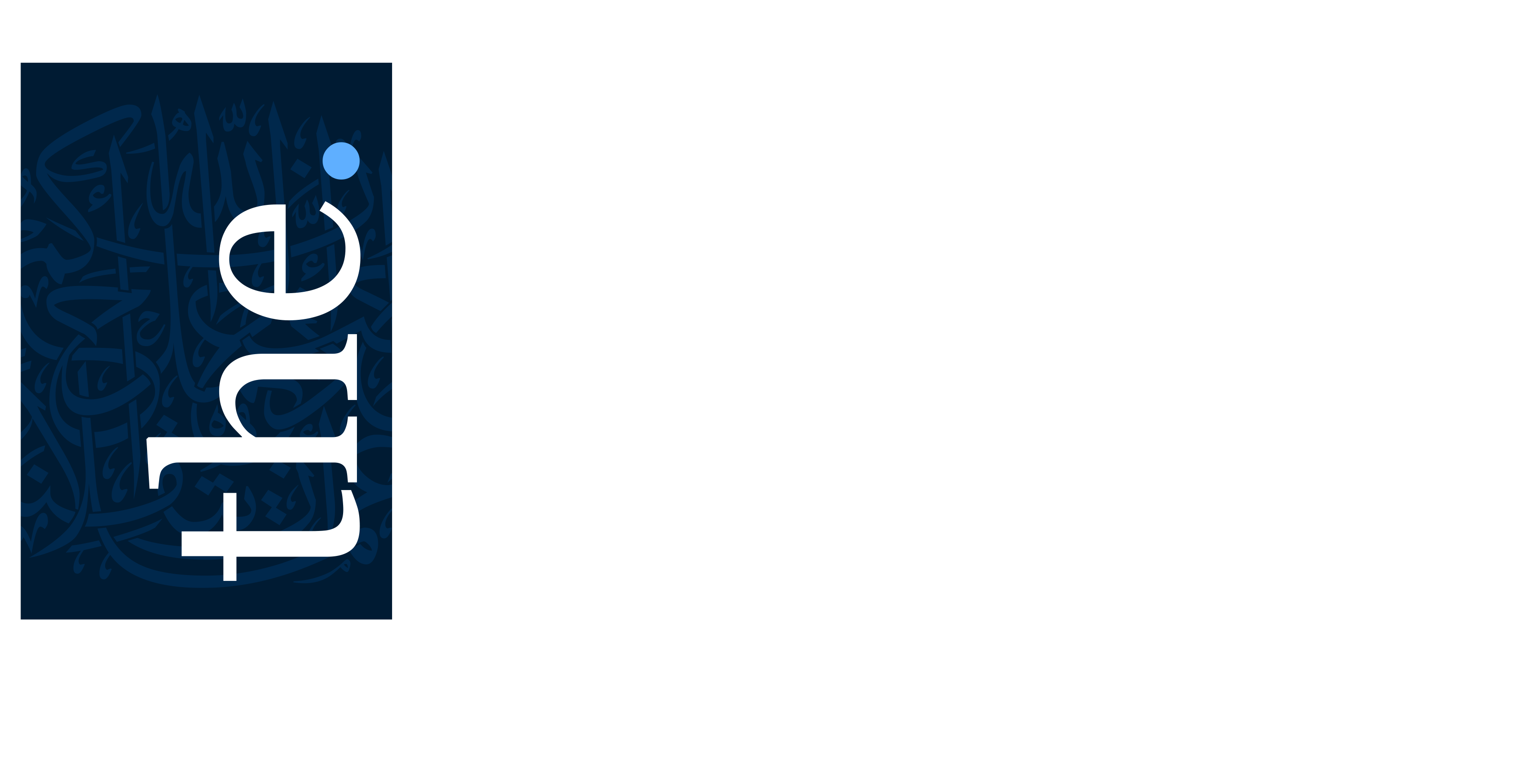 Sufi Course
