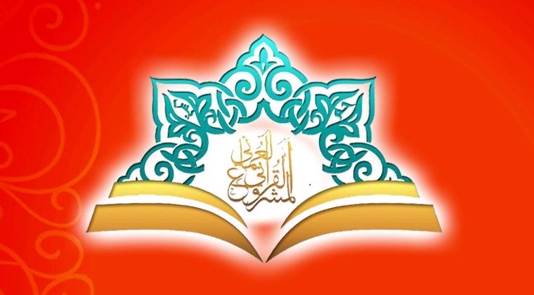 أبو الفيصل البيماني