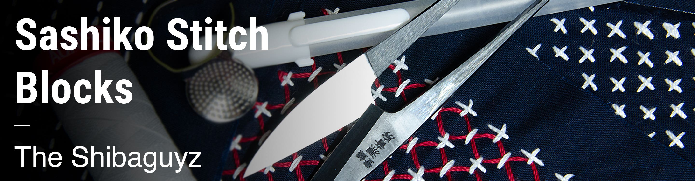Sashiko Stitch Blocks The Shibaguyz