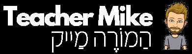 teacher mike logo