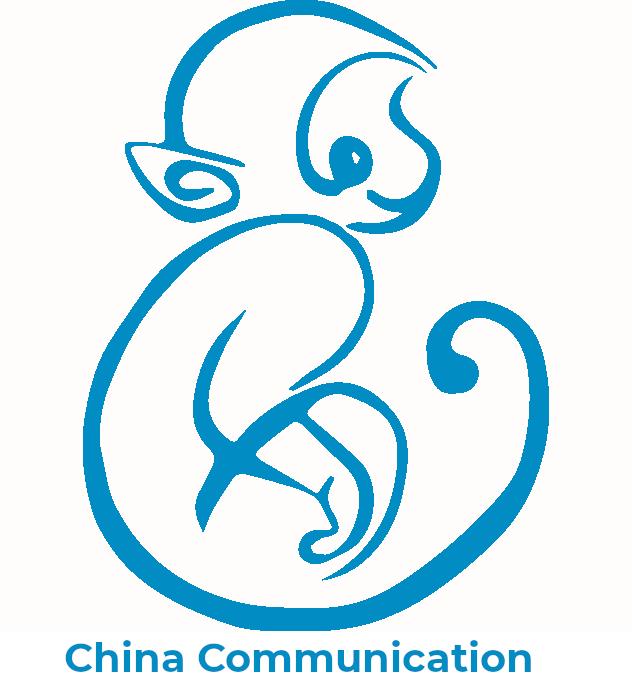China Communication School