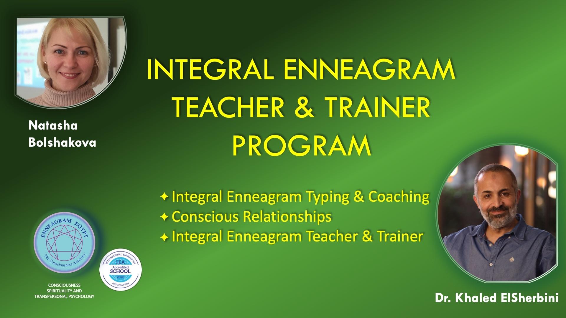 Integral Enneagram Teacher & Trainer