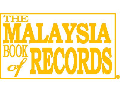 马来西亚记录大全