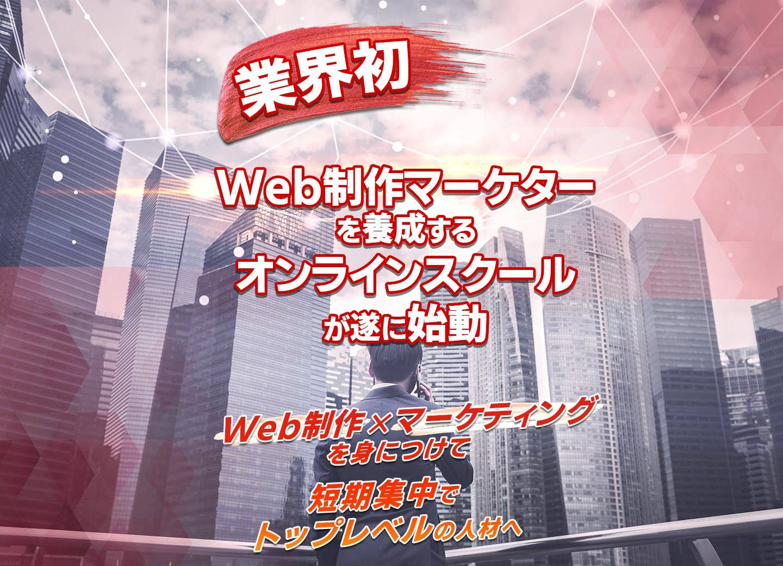 Web Production MV