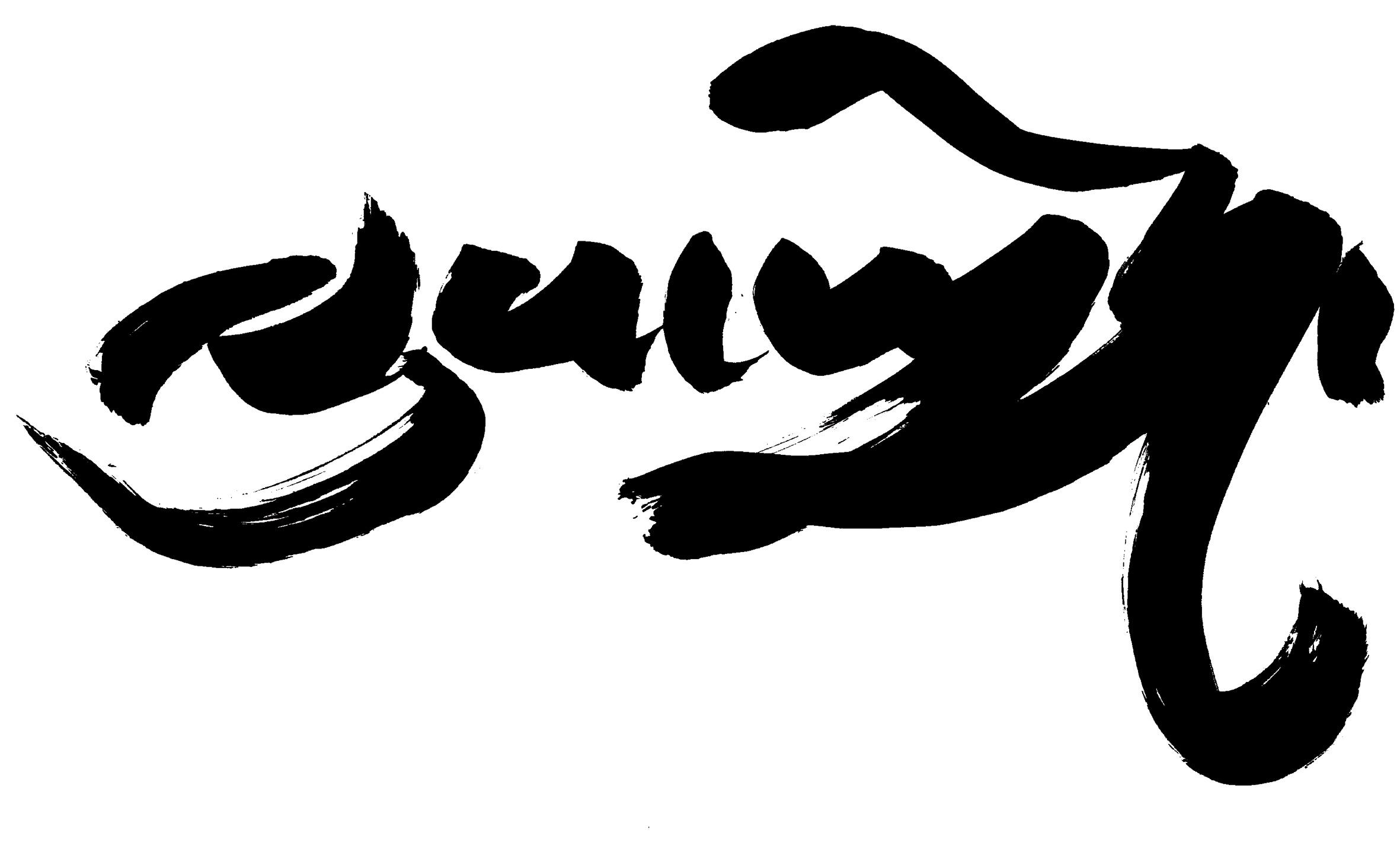 5 - Formation de professeurs de Lu Jong